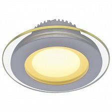 Встраиваемый светильник Arte Lamp A4106PL-1WH Raggio