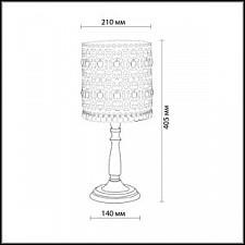Настольная лампа Odeon Light 2641/1T Salona
