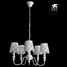 Подвесная люстра Arte Lamp A2030LM-5WA Maestro