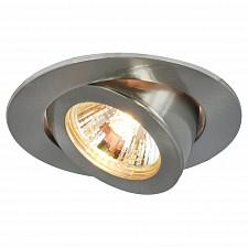 Встраиваемый светильник Accento A4009PL-1SS