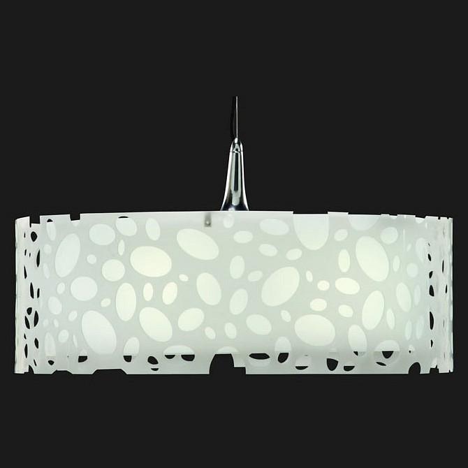 Подвесной светильник Mantra 1362 Moon