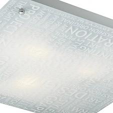 Накладной светильник Sonex 3257 Grafika