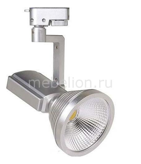 Купить Светильник на штанге HL824L 018-003-0012 Серебро, Horoz, Турция