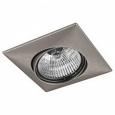 Встраиваемый светильник Lega Qua 011035