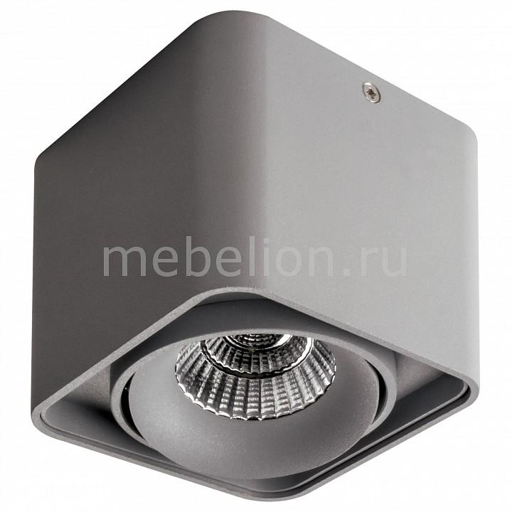 Купить Накладной светильник Monocco 212519, Lightstar, Италия