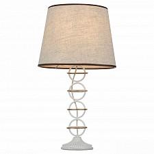 Настольная лампа декоративная SL156.504.01