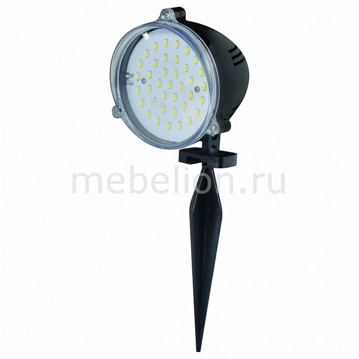 Наземный низкий светильник Horoz Electric Safran HRZ00000955 цена