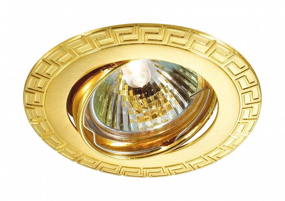 Встраиваемый светильник Novotech 369619 Coil