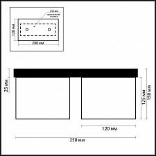 Накладной светильник Odeon Light 2043/2C Cubet