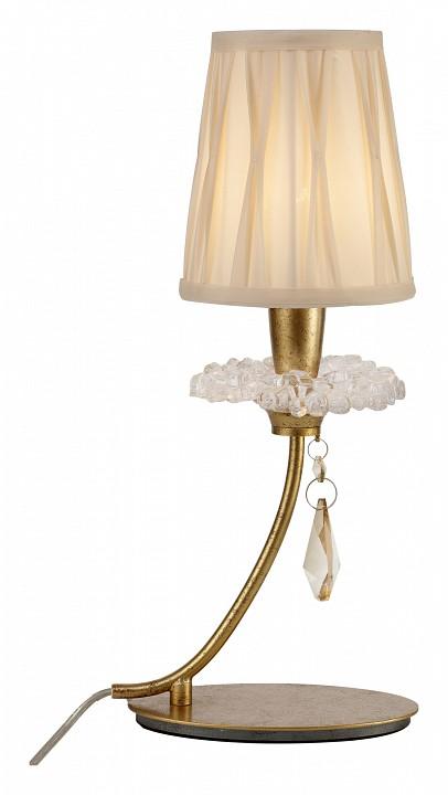 Настольная лампа декоративная Mantra Sophie 6297