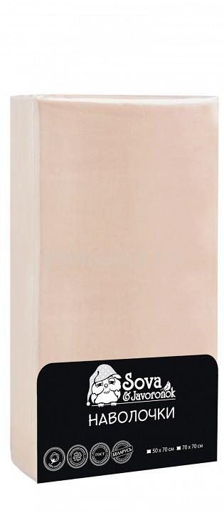 Наволочка Сова и Жаворонок Набор из 2 наволочек (50х70 см) Premium цена