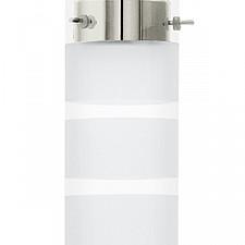 Подвесной светильник Eglo 93541 Olvero
