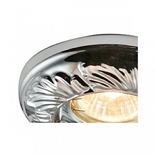 Встраиваемый светильник Arte Lamp A5244PL-1CC Plaster