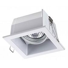 Встраиваемый светильник Novotech 369637 Bell