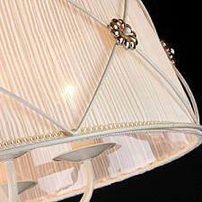 Подвесной светильник Maytoni ARM369-05-G Lea