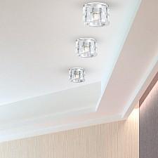 Встраиваемый светильник Novotech 369808 Nord