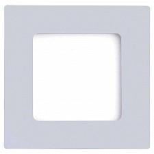 Комплект из 3 встраиваемых светильников Fueva 1 94733