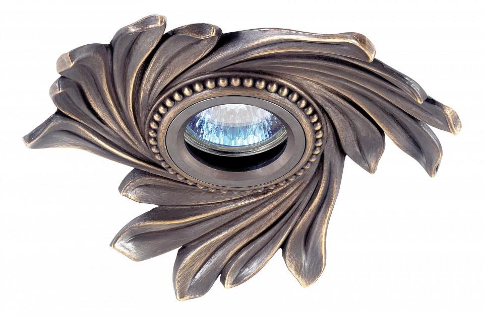 Встраиваемый светильник Novotech 369963 Vintage