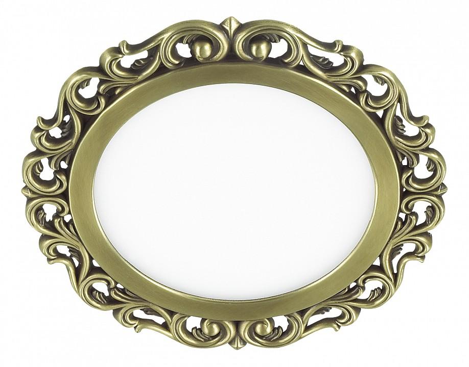 Купить Встраиваемый светильник Peili 357257, Novotech, Венгрия