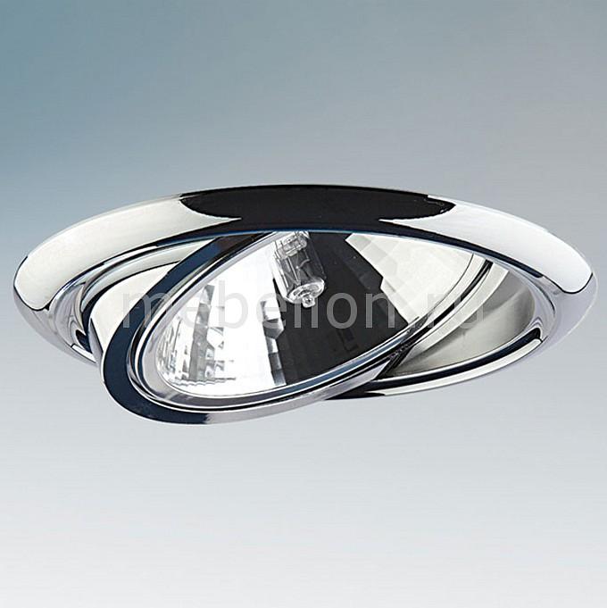 Встраиваемый светильник Lightstar 011811 Ocula