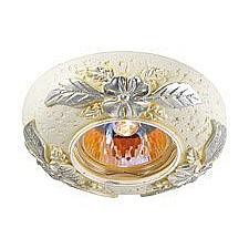 Встраиваемый светильник Sandstone 369572