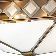 Накладной светильник Odeon Light 2544/4 Morne