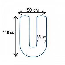 Подушка для беременных (80x140x35 см) Однотонная U-980