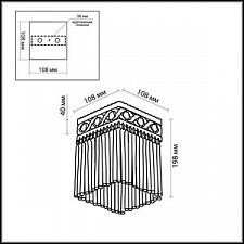 Накладной светильник Odeon Light 2557/1C Kerin