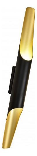 Накладной светильник Бамбук 7011