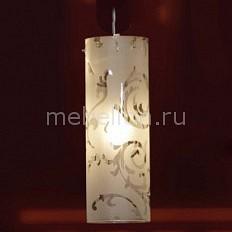 Подвесной светильник Lussole LSX-7206-01 Trasacco