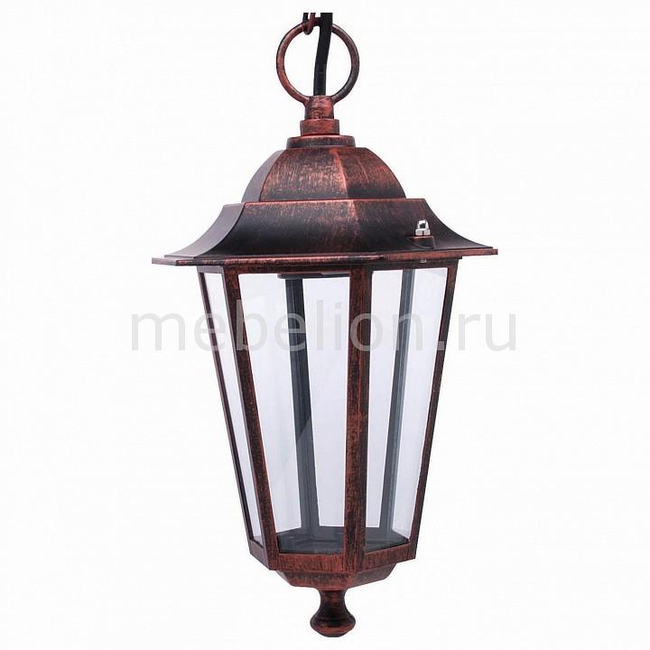 где купить Подвесной светильник Horoz Electric Erguvan HRZ00001005 дешево