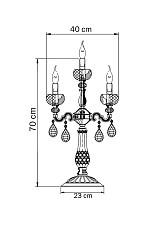 Настольная лампа Lightstar 787952 Montare