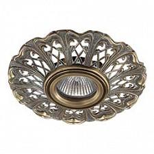 Встраиваемый светильник Vintage 370032
