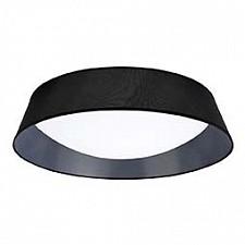 Накладной светильник Mantra 4967 Nordica