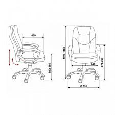 Кресло компьютерное Бюрократ CH-868AXSN/MF110 серый