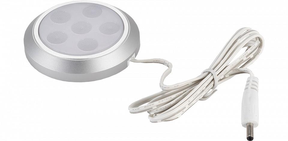 Комплект из 3 накладных светильников Novotech 357145 Outfit