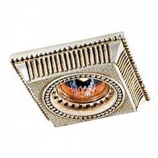 Встраиваемый светильник Sandstone 369830