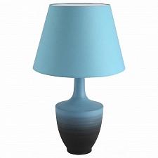 Настольная лампа декоративная Tabella SL990.804.01