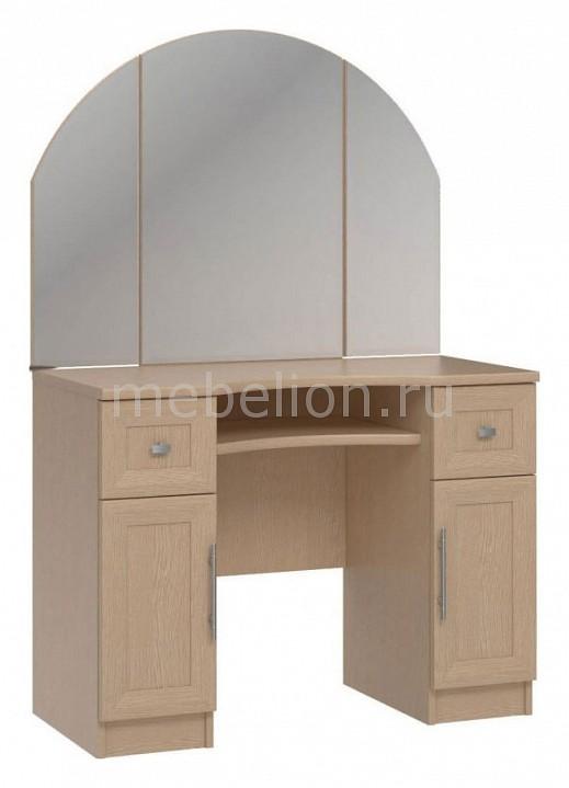 Стол туалетный Столлайн