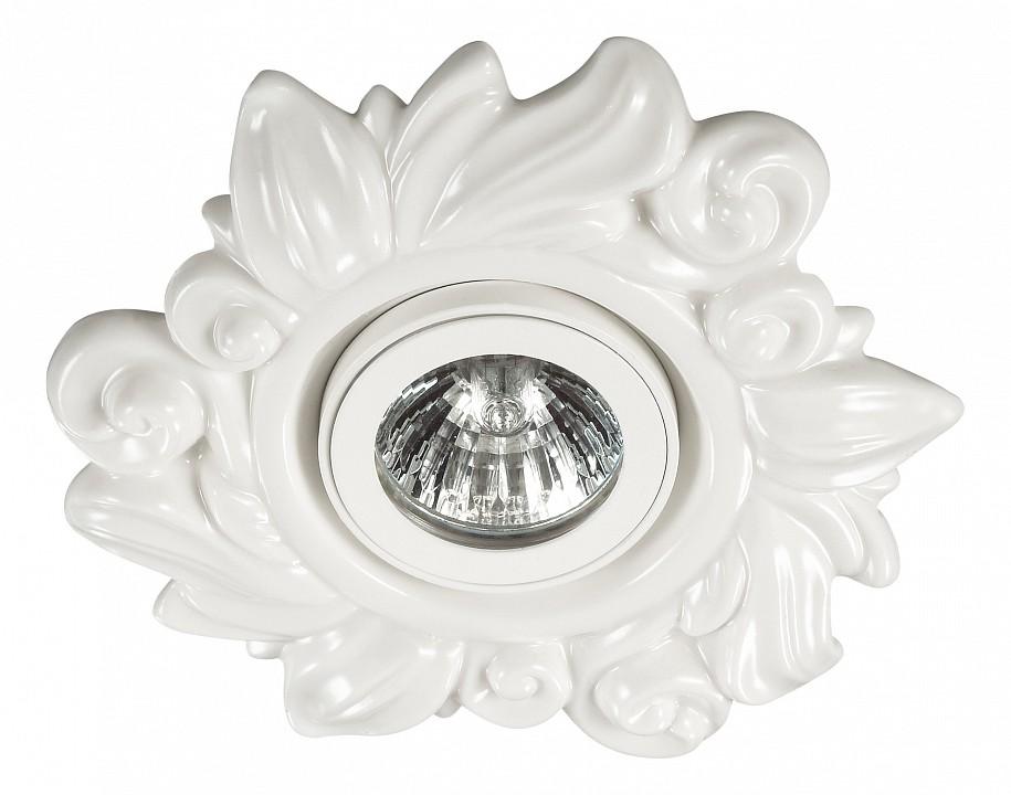 Купить Встраиваемый светильник Ola 370200, Novotech, Венгрия