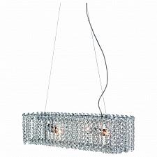Подвесной светильник markslojd 102688 Trollenas