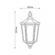 Накладной светильник Feron 11542 Четыре грани