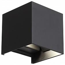 Накладной светильник ST-Luce SL560.401.02 SL560