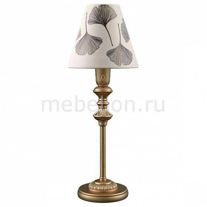 Купить Настольная лампа декоративная E-11-H-LMP-O-7, Lamp4You, Германия