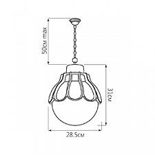 Подвесной светильник Feron 11557 Верона