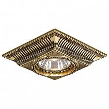 Встраиваемый светильник SPOT 1084 ORO