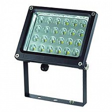 Настенно-наземный прожектор Armin 357190
