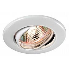 Встраиваемый светильник Classic 369696
