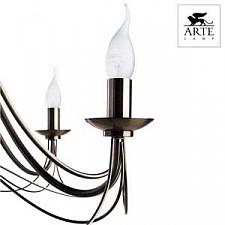 Подвесная люстра Arte Lamp A6300LM-8AB Maypole