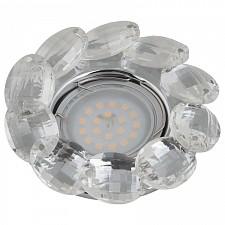 Встраиваемый светильник Uniel 10547 Peonia